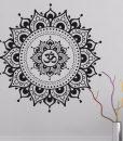 white-mandala-lotus-flower-wall-decal-vinyl-art-sticker-image