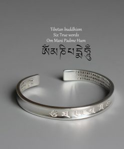 Heart Of Prajna Paramita Sutra Bangle